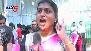 vuclip YCP MLA Roja Slams Chandrababu On Call Money Sex Racket   TV5 News