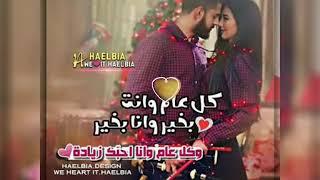 فيديو للحبيب او الحبيبه  بمناسبه  عيد الفطر 😊