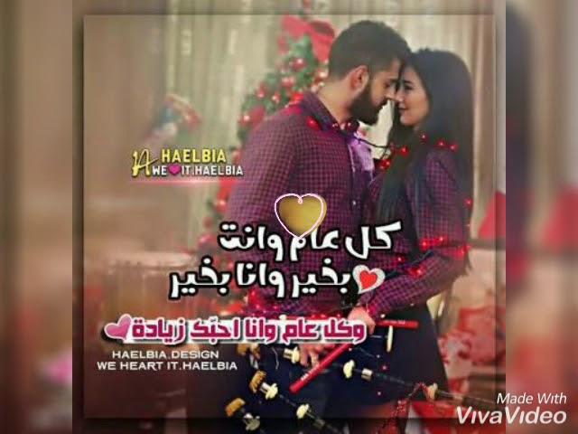 فيديو للحبيب او الحبيبه بمناسبه عيد الفطر Youtube