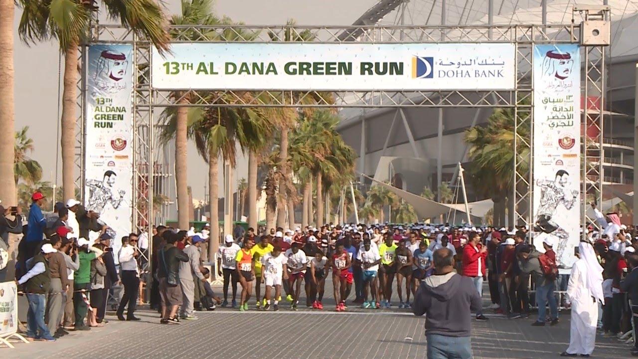 63db53030 سباق الدانة الأخضر للجري - Doha Bank Qatar