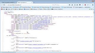 Основы CSS | Видеоуроки по HTML и CSS