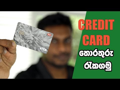 How to Protect your Credit Card