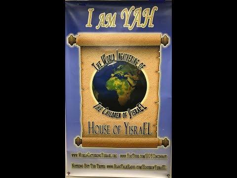 Live Sabbath Service: House of YisraEL of Cincinnati: YAHS GATES AND MOREH ISHIYAH EVENING TEACHINGS