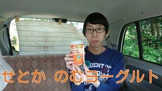 チャンネル登録→ http://qq2q.biz/CUlC ☆ブログ→ kumiroke.hatenablog.com.