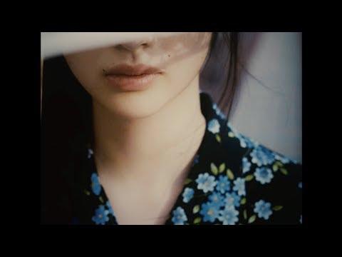 ササノマリイ(sasanomaly) 『歩道橋と走馬燈』Music Video
