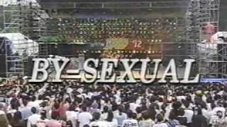 BY-SEXUAL  DEEP KISS LOVE EMOTION ポップヒル