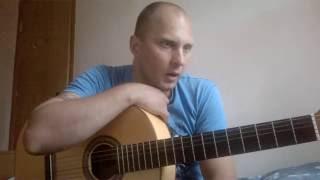 Разбор песен на заказ.Уроки гитары по скайпу