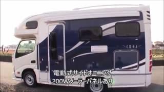 横浜大倉山店 クレアEvolution 車両紹介ビデオ
