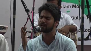Faizan ilahi, Bhar Do Jholi Meri Ya Muhammad (Use Ear Phones)