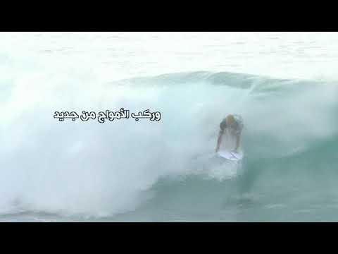 حركة اعجازية من بطل ركوب أمواج #بي_بي_سي_ترندينغ  - نشر قبل 22 دقيقة