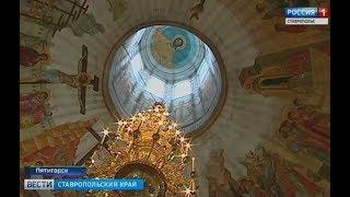 видео Система росписей православного храма. Иконостас