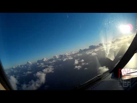 Approach and Landing in St. Lucia (UVF/TLPL)