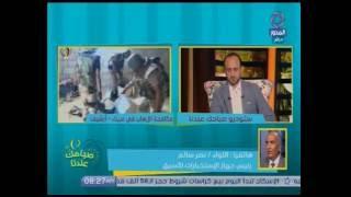رئيس المخابرات الأسبق: الإرهابيون يهدفون لإقامة ولاية فلسطينية بسيناء