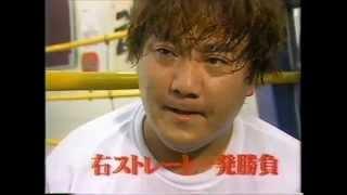 テレビ朝日系列で放送されていたバラエティ番組「極楽とんぼのとび蹴り...