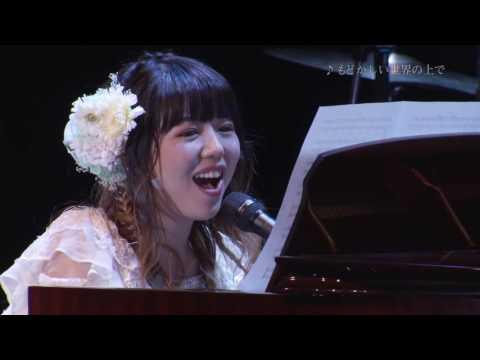 牧野由依 / DVD「Yui Makino Concert~twilight melody~」ダイジェスト