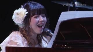 牧野由依 「Yui Makino Concert~twilight melody~」 2016年12月14日(...