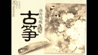1 hour long Chinese Classical Music -  performed by Guzheng