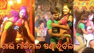 Gai mala mala sandha durbala   Hot Odia record dance   Odisha Ding Dong