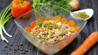 Салат с куриными сердечками - Рецепты от Со Вкусом
