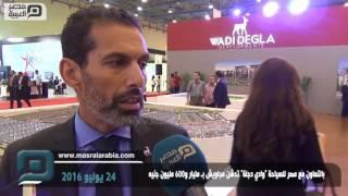 مصر العربية   بالتعاون مع مصر للسياحة