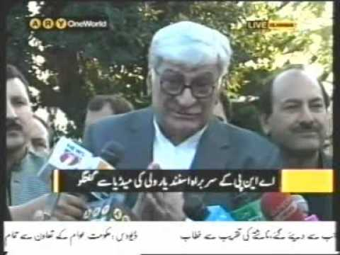 Afghania name for NWFP will be acceptable by Asfandyar Wali Khan