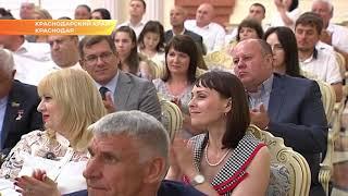 Губернатор вручил выдающимся жителям Кубани госнаграды. Новости Эфкате