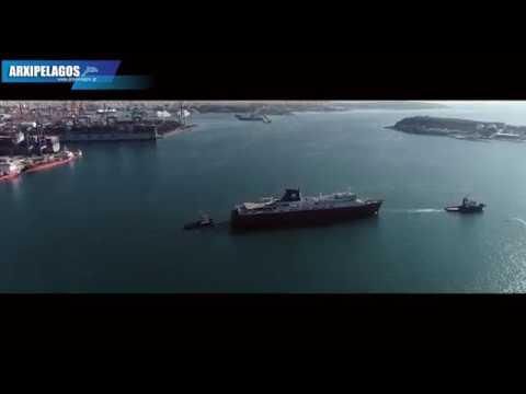 Το βίντεο του European Express στο τελευταίο ταξίδι προς Aliaga