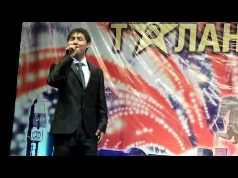 Союзбек Надырбеков - Таланты Кыргызстана 2013