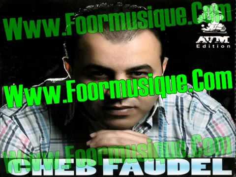 TÉLÉCHARGER MUSIC MP3 GRATUIT RAI 2013 FOORMUSIQUE