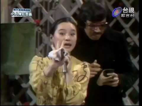 短劇:綁票 夏玲玲 陶大偉 孫越