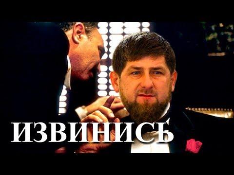Чеченцы пошли против