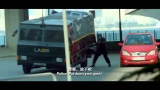 """FIRESTORM"" TRAILER ANDY LAU ACTION MOVIE 2013"