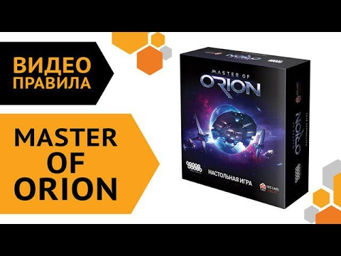 MASTER OF ORION CONQUER THE STARS GAMEPLAY EN ESPAÑOL - LOS SAKKRA #01