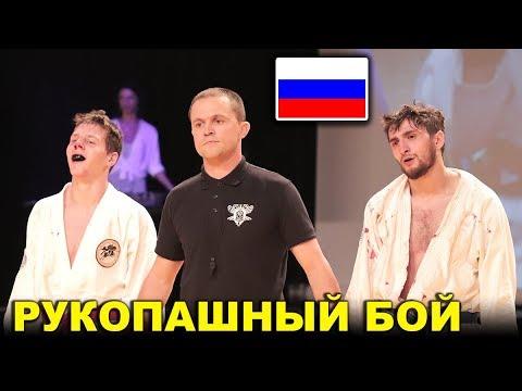 2019 Рукопашный бой финал -55 кг СУЧКИН - МЕДЖИДОВ Чемпионат России Орел