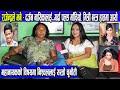 राजेन्द्र खड्गीका कुरा –१२ नायिकालाई गर्दा  पलङ भाँचियो, मजा माने ||actor rajendra khadgi interview