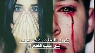 قصة حب عمار احب بنت خالتة و خطبها و خالتة رفضت لها