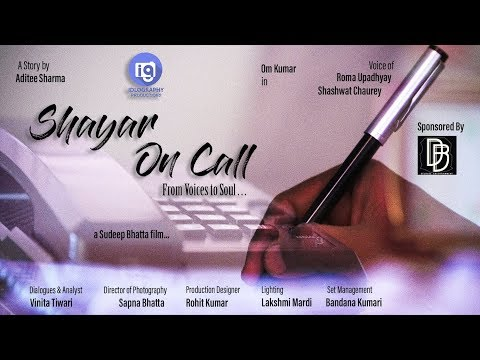 Shayar on Call: From Voices to Soul | Short film | Idlography Productions