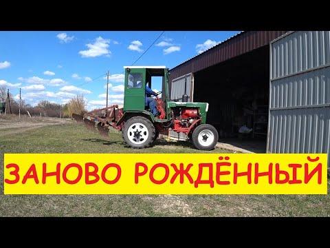 ТРАКТОР МОЕГО ОТЦА - ЖИВИ!   Самодельный трактор.