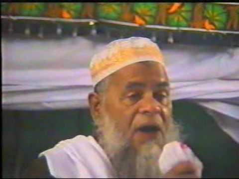 Gojol Manikgonj Dorber Sharif