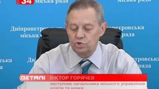 Как будет проходить вступительная кампания 2014 года в Днепропетровске?(Дополнительное ВНО будут сдавать абитуриенты из Крыма, Донецкой и Луганской областей. Стартует оценивание..., 2014-06-25T17:31:42.000Z)