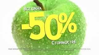 Экопласт(Рекламный ролик компании