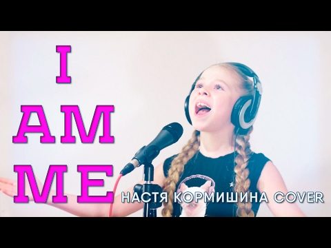 I AM ME — Настя Кормишина кавер Willow Smith | cover 🎤