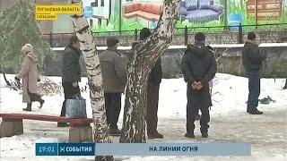 В городе Попасная Луганской области огонь не утихает уже пятый день