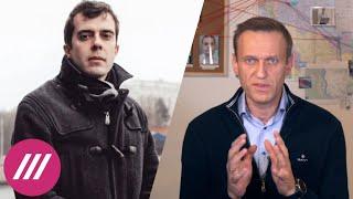 Соавтору расследования об отравителях Навального устроили допрос в Шереметьево