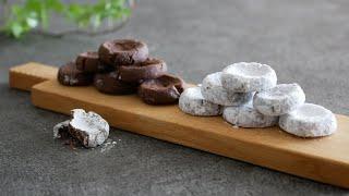 バタークッキー|cook kafemaruさんのレシピ書き起こし