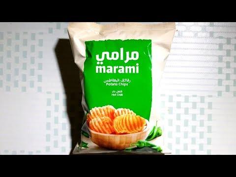 السعرات الحرارية في مرامي رقائق بطاطس بالفلفل الحار عبوة 20 غ Youtube