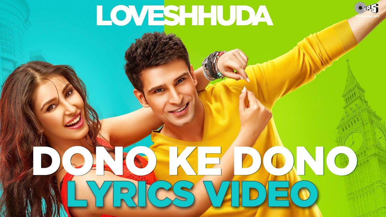 dono ke dono single mp3 free download