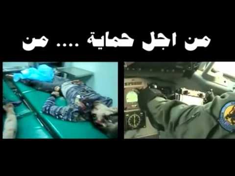 الناتو يقصف في المدنيين ليبيا NATO bombing of civilians in Libya   YouTube