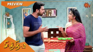 Chithi 2 - Preview | Full EP free on SUN NXT | 21 April 2021 | Sun TV Serial