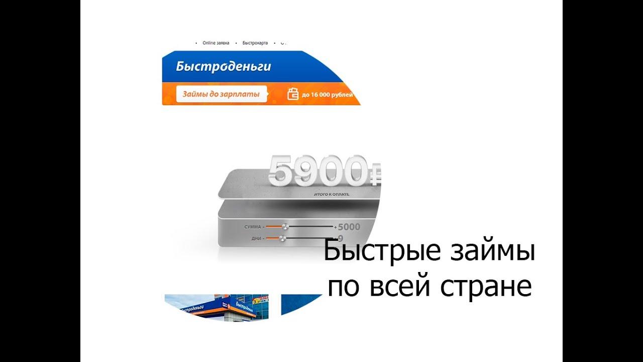 кредит хоум кредит технологии кредитования